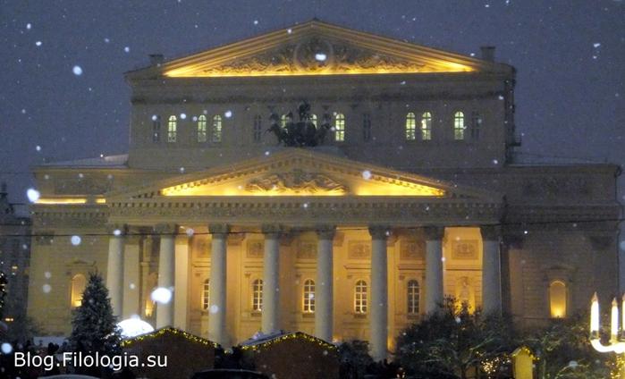 Фото Большого театра/3241858_moskva02 (700x424, 170Kb)