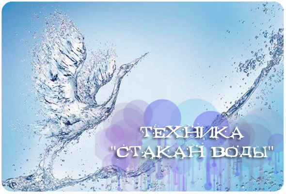 3491107_softlapkaCOM (590x400, 62Kb)
