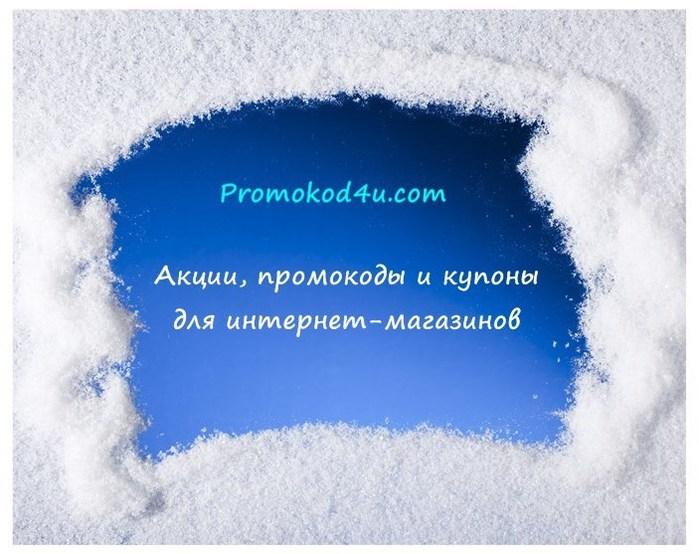 4027137_0_d37ca_21ebedfe_1XL_1_ (700x554, 93Kb)