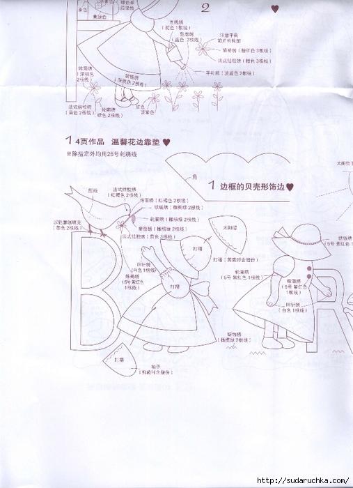 B_0010 (507x700, 249Kb)