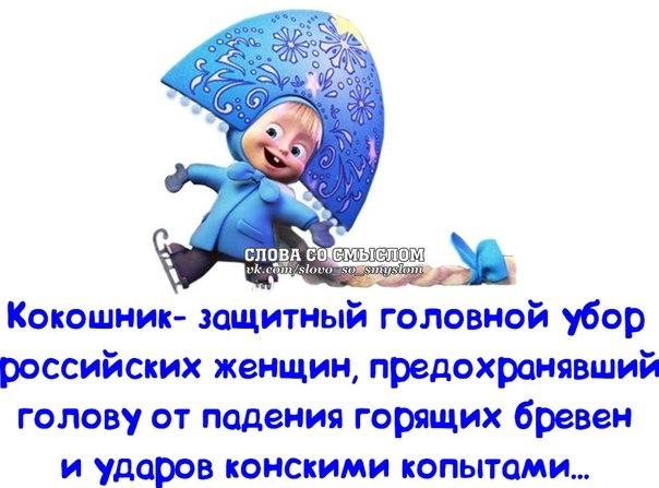 1387478219_frazochki-7 (604x447, 153Kb)