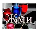 4208855_84 (120x95, 20Kb)