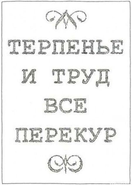 1387529658_prikoly-10-1 (450x631, 35Kb)