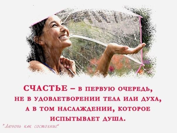 готова готова для счастья я стихи сотрудников компании Очаково