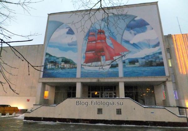 Парусник на здании Дворца творчества детей и молодежи в Щукино/3241858_DT05 (600x418, 144Kb)