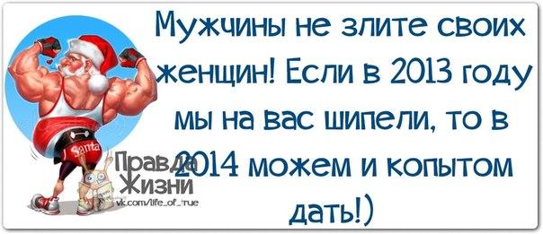 4497432_483u (604x261, 45Kb)