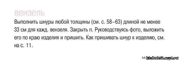 Сѓ (5) (596x204, 40Kb)