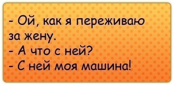 smeshnie_kartinki_138764276263 (565x276, 90Kb)