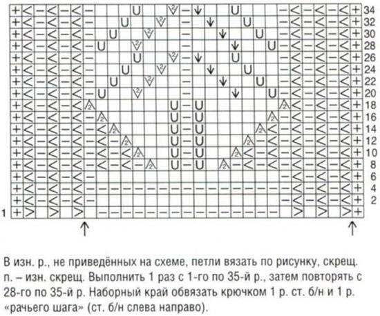 yr_028 (1) (550x458, 178Kb)
