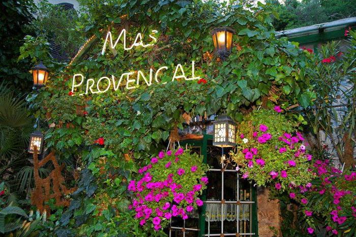 Mas-Provencal-restaurant-6 (700x466, 224Kb)