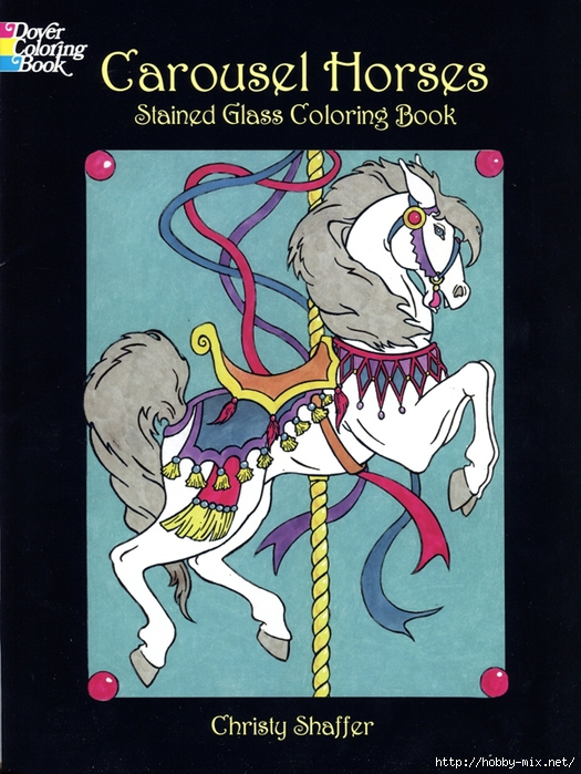 carousel-horse001 (525x700, 320Kb)