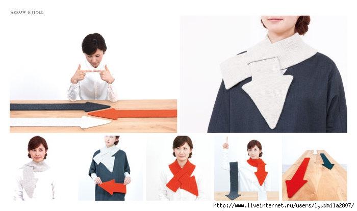 自己来挑选有趣的围巾 - maomao - 我随心动