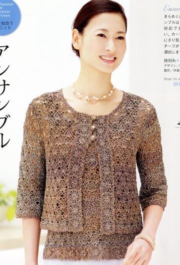 knit beautiful Crochet (118) (363x532, 127Kb)