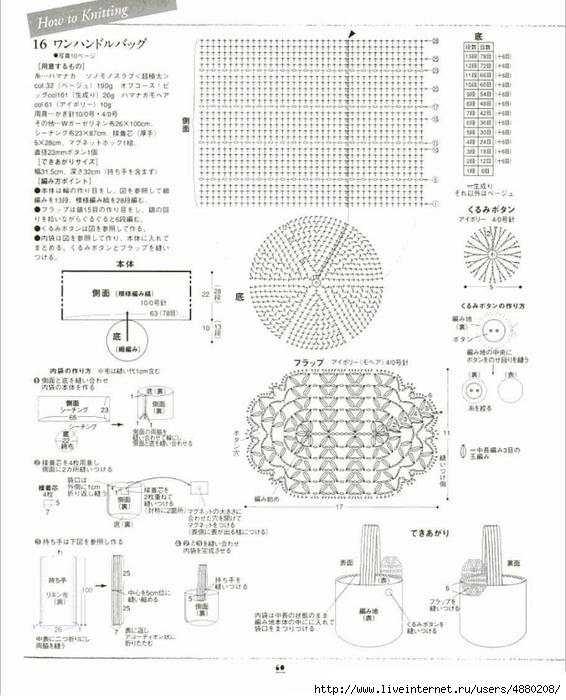 p060 (566x700, 224Kb)