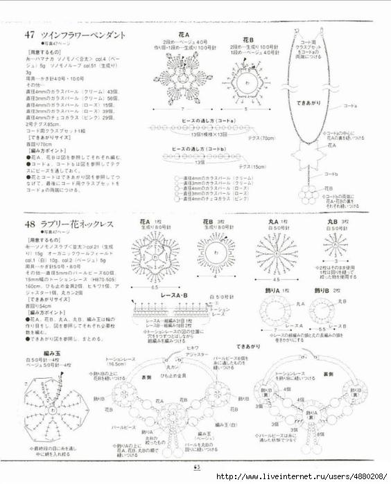 p063 (564x700, 195Kb)