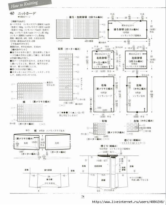 p074 (566x700, 206Kb)