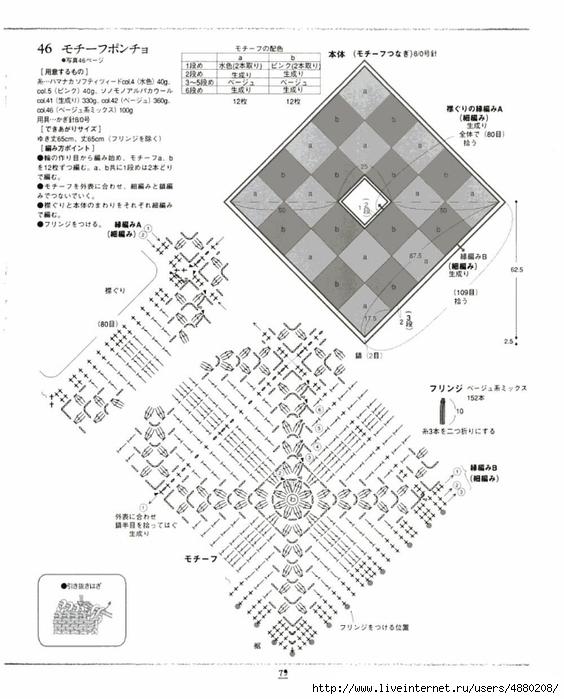 p079 (564x700, 211Kb)