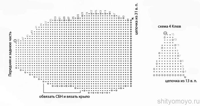 Chema13 (700x372, 132Kb)