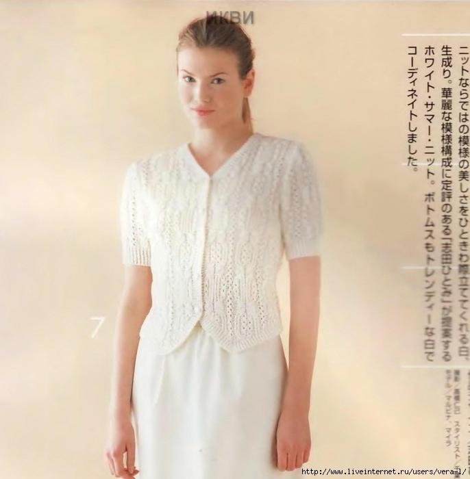 5038720_Lets_knit_series_NV3832_spkr_12 (686x700, 220Kb)