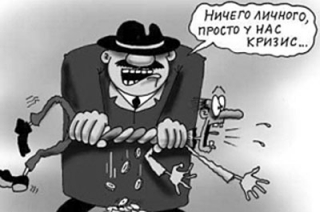 Пикет саратовских перевозчиков