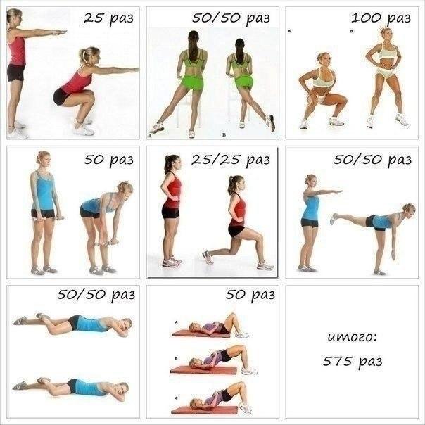 упражнения (604x604, 65Kb)