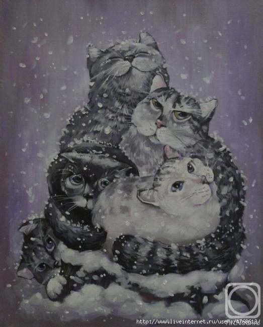 коты Панина Кира. Вот и зима пришла 9 (523x650, 144Kb)