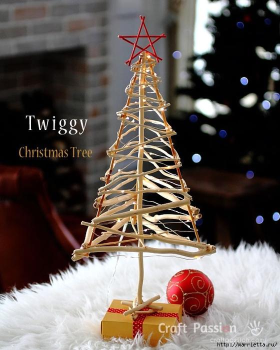 Веточки деревьев для рождественского декора (74) (560x700, 263Kb)