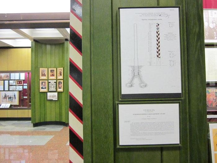 11 Центральный пограничный музей (700x525, 204Kb)