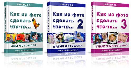 1387980987_booki3 (500x269, 46Kb)