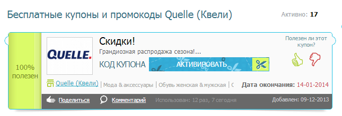 РЎРЅРёРјРѕРє (682x231, 37Kb)