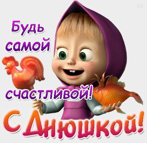 "ДВА ФИЛЬМА. ""Дирижер"" Павла Лунгина и ...: www.liveinternet.ru/users/delgita/post302420796"