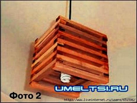 Деревянные светильники для бани своими руками фото