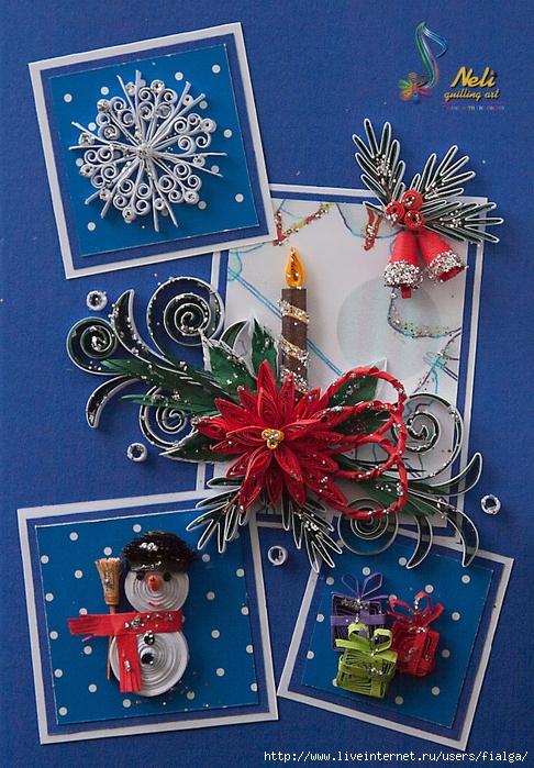 Новогодние открытки квиллинг своими руками фото