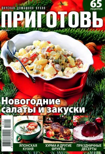 Ashampoo_Snap_2013.12.26_12h43m11s_024_ (350x513, 104Kb)