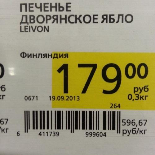 ___________________дворянское ябло (500x500, 72Kb)