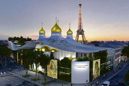 Русский культурный центр в Париже (420x280, 36Kb)