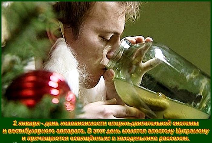 16, 24 и 31 января в 20:00 irish papas pub, московская, 9 вход: свободный