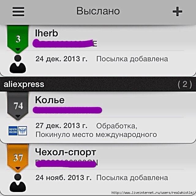 1758647_PFJ8F4JTJyA (640x641, 158Kb)
