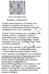 Превью 14 (386x583, 169Kb)