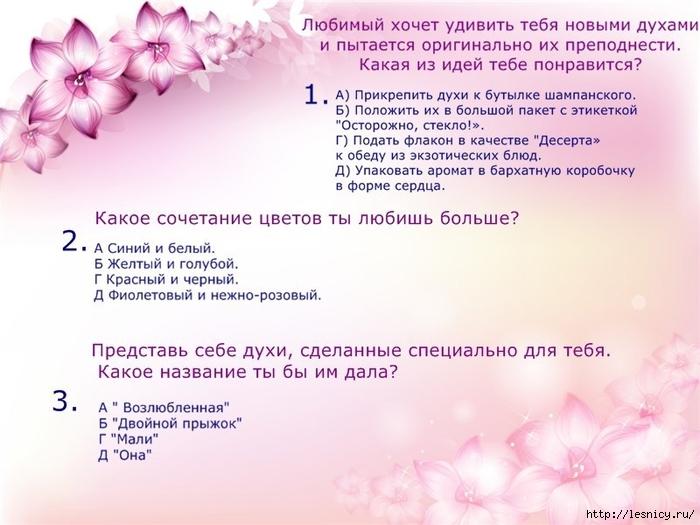 0_d3403_da81015a_XL (700x525, 234Kb)