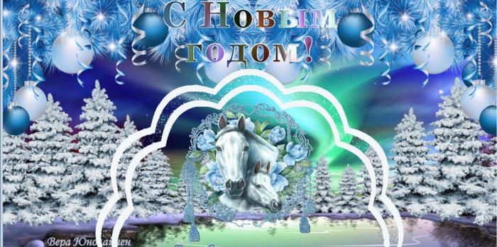 S_Novym_godom_um (700x349, 553Kb)