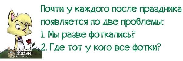 1388085590_frazochki-3 (604x204, 76Kb)