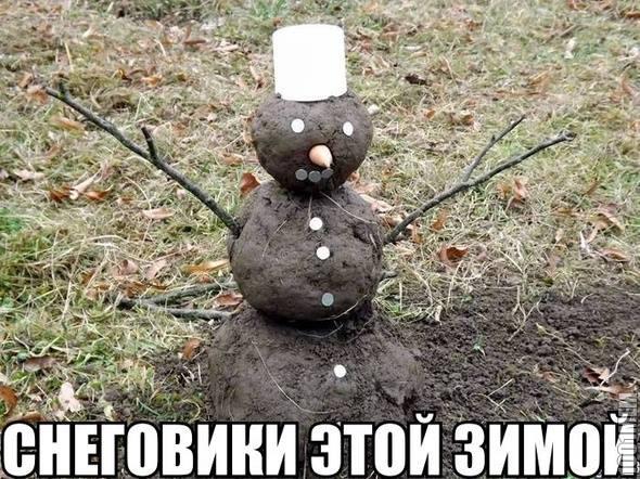 108446695_1_snegovik_iz_gryazi.jpg