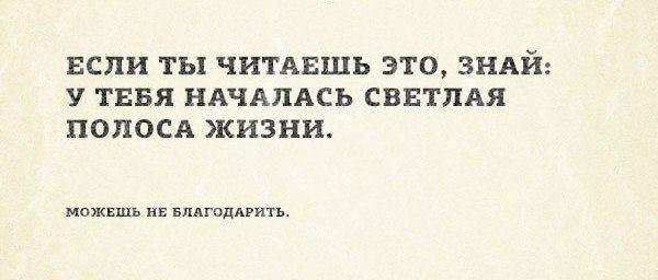 1471920_596243393775527_1664508312_n (600x256, 21Kb)