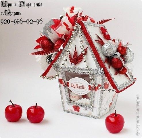 238724-53210-74466531-m750x740-uef731 (494x480, 139Kb)