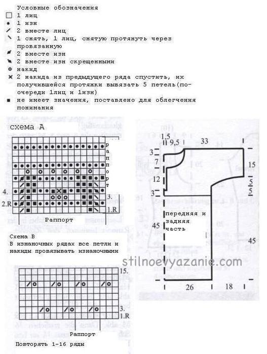 SdlsMT5X21Y (527x700, 210Kb)