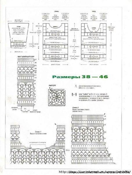 KNQiwoudVSU (455x604, 151Kb)