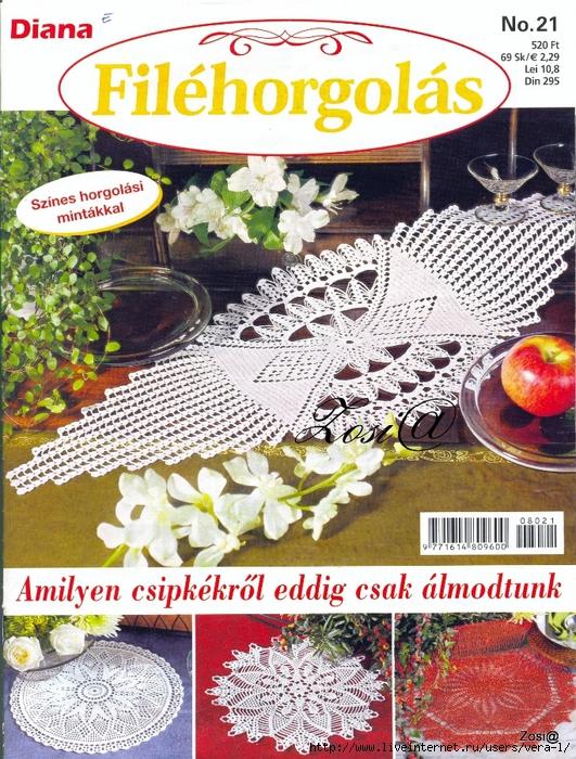 Diana  Filehorgolas  21.2008 (531x700, 433Kb)