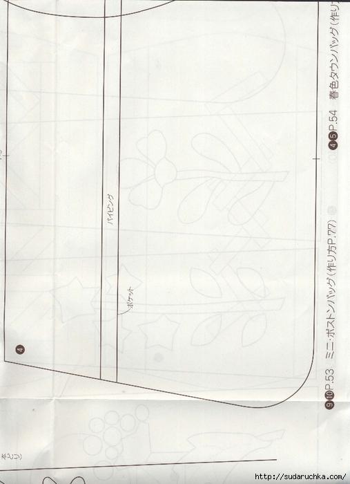 B_0002 (507x700, 216Kb)