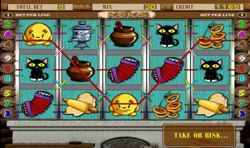 keks-slots (500x297, 62Kb)